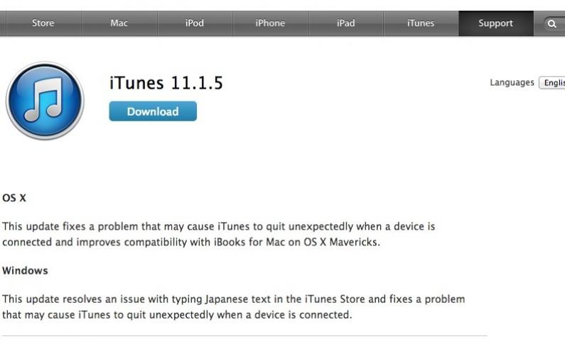 iTunes 11.1.5 już dostępny!