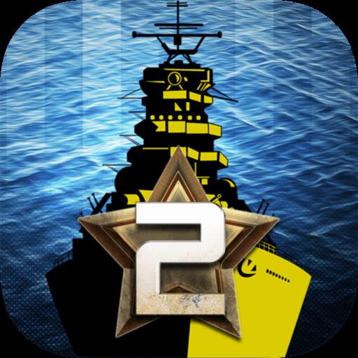 Multi platformowa strategia turowa – Battle Fleet 2: WW2 in the Pacific.