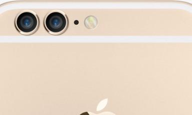iPhone 7 z podwójną kamerą?