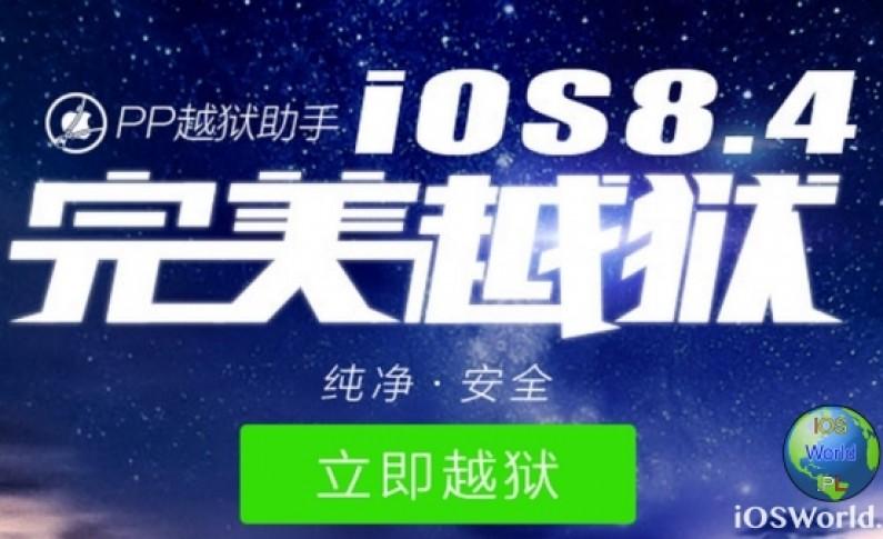PP Jailbreak iOS 8.4 ! Jak go wykonać ?