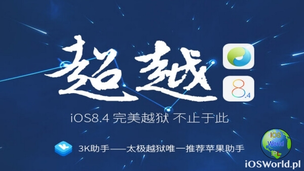 TaiG Jailbreak iOS 8.4 !