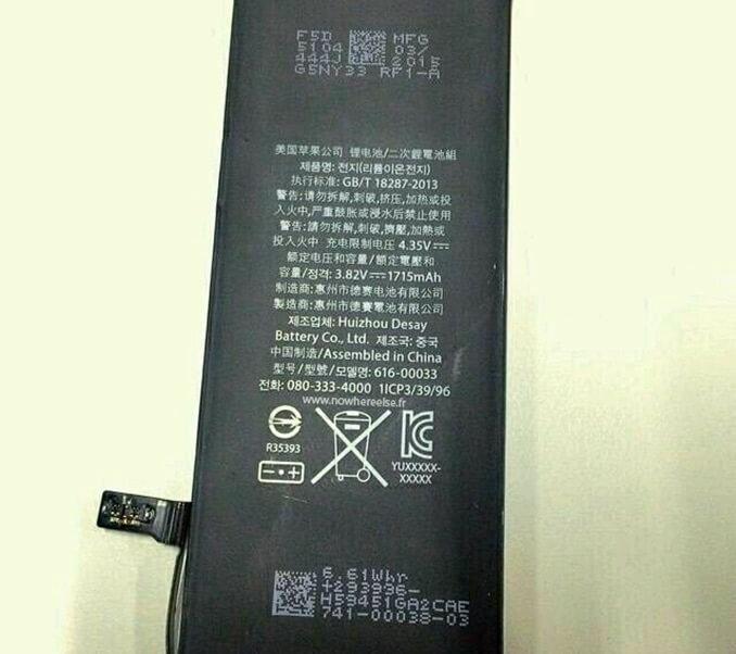 Bateria o dziwnej pojemności 1715 mAh czyżby dla iPhone 6S lub 6C?