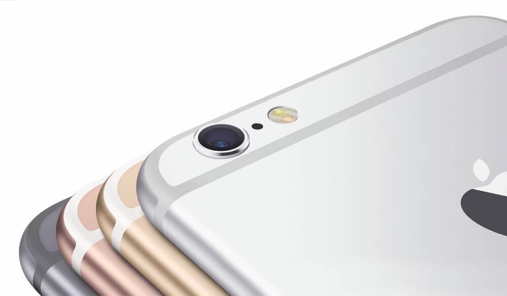 Zbiór wszystkich informacji na temat iPhone 6S oraz iPhone 6S Plus.