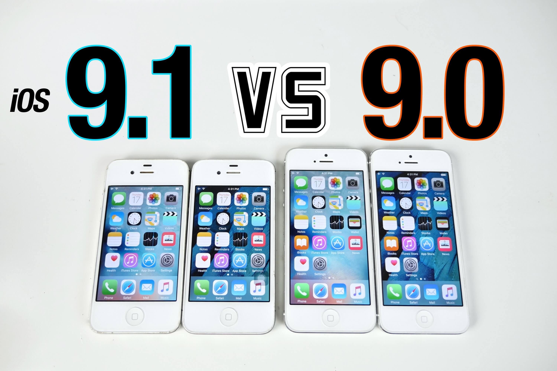 iOS 9.1 vs iOS 9.0 test porównawczy.