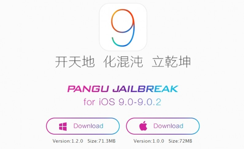 Pangu Jailbreak iOS9 dostępny na OS X!