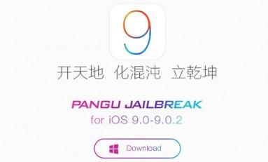 Jailbreak iOS9! Jak go wykonać?