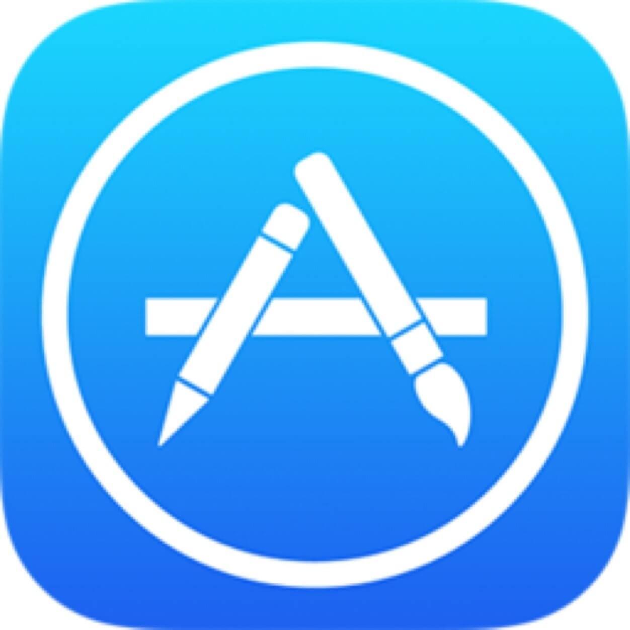 Ponad 250 aplikacji na iOS usuniętych z AppStore przez Apple wszystkie one zbierały dane osobowe użytkowników!