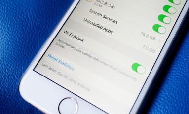 Szybko kończy Ci się pakiet internetu w iOS 9? Wiemy, co jest tego przyczyną.