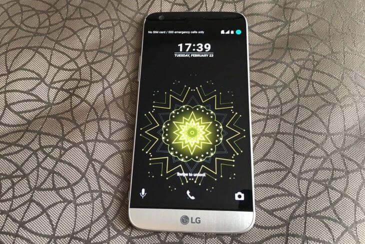 Przykładowe próbki zdjęć wykonanych najnowszym LG G5!