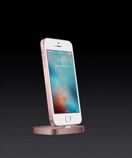 iPhone SE vs iPhone 5S porównanie!
